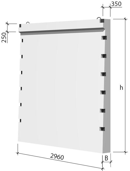 Железобетонные изделия гидротехнических сооружений серии 3.900.1